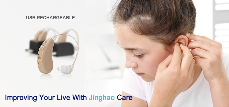 Noise-Free Function Behind The Ear Rechargeable Hearing Aid